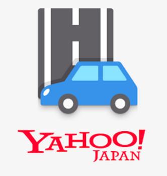 Yahoo!カーナビの使い方!googleマップとの違いは?