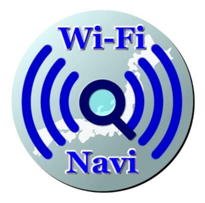 おすすめお出かけアプリ!Wi-Fiナビの使い方!