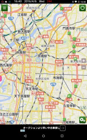 Screenshot_2016-04-06-16-40-20