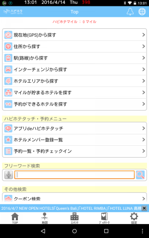 Screenshot_2016-04-14-13-01-32