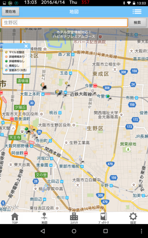 Screenshot_2016-04-14-13-03-52