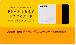 card_end_prepaid_02
