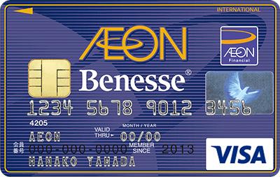 ベネッセ・イオンカード!ETCカードのデメリットは?